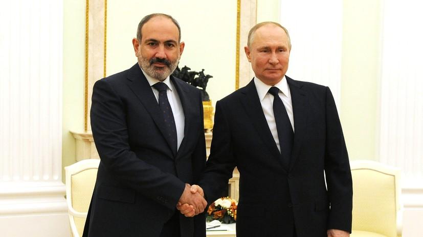 Пашинян оценил итоги переговоров с Путиным
