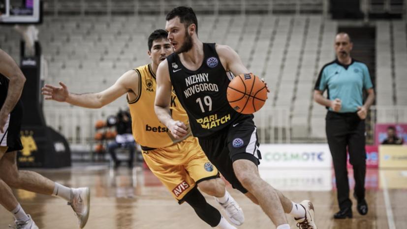 «Нижний Новгород» проиграл АЕК в матче баскетбольной ЛЧ