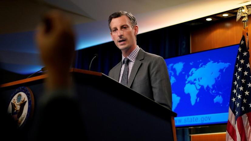 Госдеп выразил заинтересованность США в стабильных отношениях с Россией