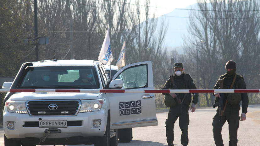 В ОБСЕ сообщили детали переговоров контактной группы по Донбассу
