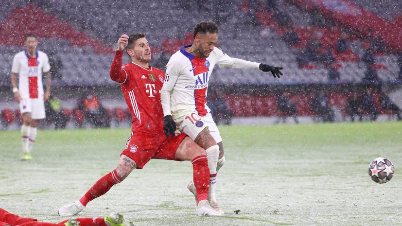 «Бавария» потерпела первое поражение в ЛЧ с марта 2019 года