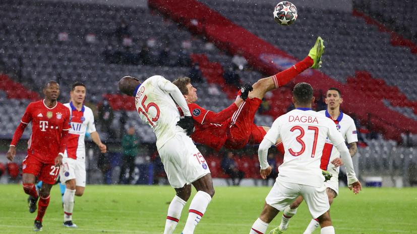 Мюллер сравнялся с Шевченко и Ибрагимовичем по голам в Лиге чемпионов