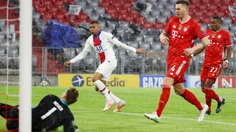Мбаппе обошёл Анри по голам в плей-офф Лиги чемпионов