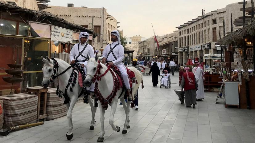 Катар с 9 апреля возвращается к почти полному локдауну