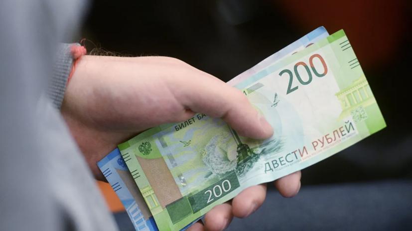 В России вступили в силу новые правила выплат пособий по безработице
