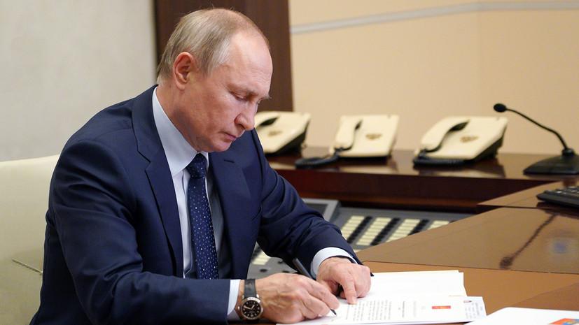 Путин освободил от обязанностей посла России в Ираке