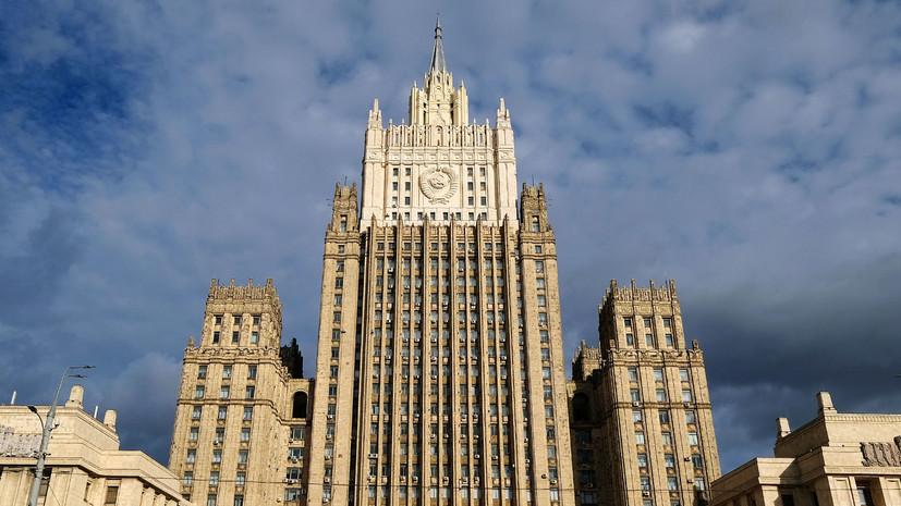 В МИД России заявили о разрушении Брюсселем отношений с Москвой