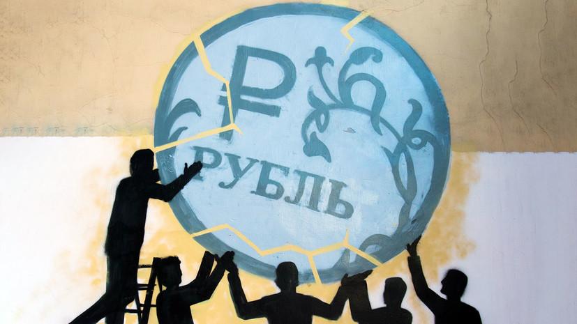 «Инновационная платёжная структура, которая дополнит существующие»: в ЦБ рассказали о концепции цифрового рубля