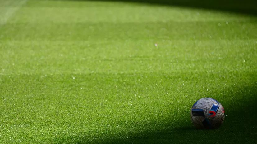 Жеребьёвка полуфиналов Кубка России по футболу пройдёт 9 апреля