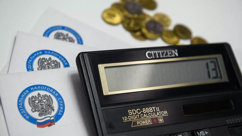 Эксперт прокомментировал ситуацию с налоговыми вычетами в России