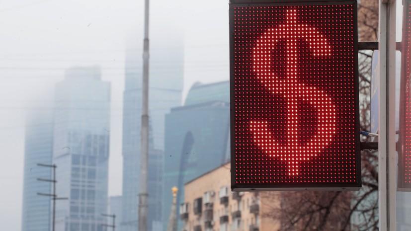 Аналитик прокомментировал ситуацию на валютном рынке