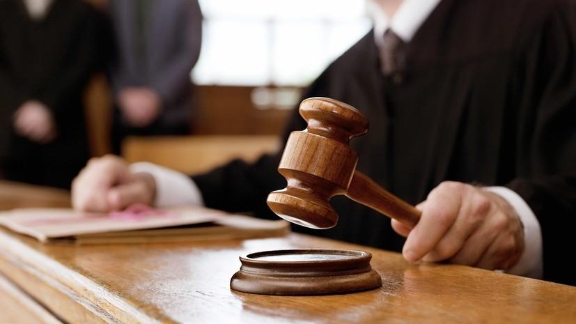В Басманном суде сообщили об отставке судьи Карпова