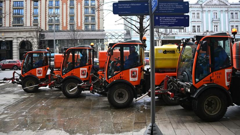 Городские службы Москвы перешли в режим повышенной готовности из-за погоды