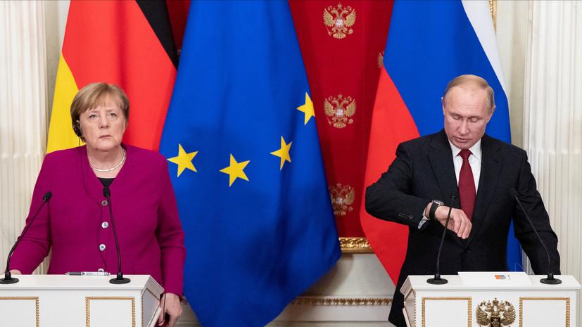 Путин и Меркель обсудили по телефону ситуацию в Донбассе