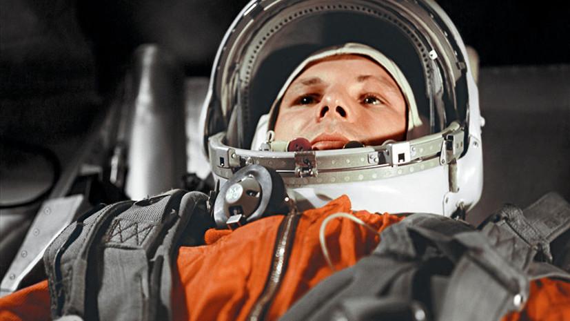 RT 9 апреля проведёт стрим по случаю 60-летия полёта Гагарина в космос