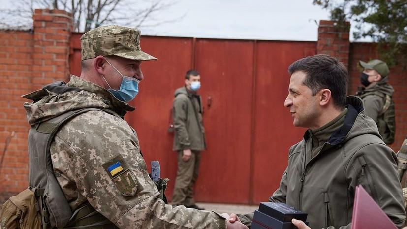 Козак прокомментировал поездку Зеленского в Донбасс