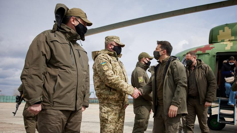 Зеленский выступил за перемирие в Донбассе
