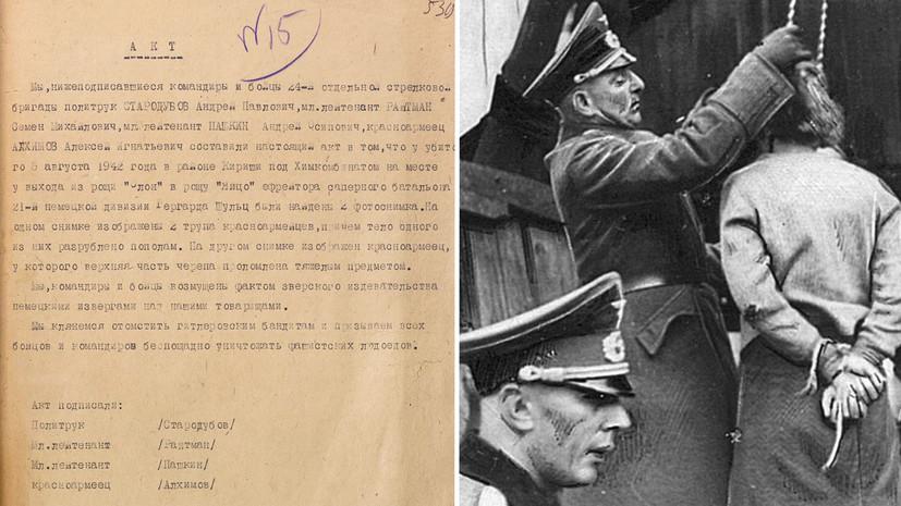 «Об этом нельзя молчать»: Минобороны запустило проект о жертвах нацизма в годы ВОВ