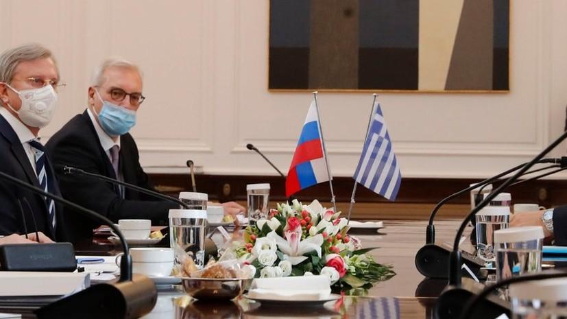 Фотовыставка об отношениях России и Греции откроется 14 апреля в Москве