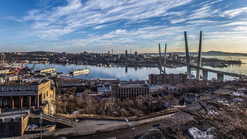 Во Владивостоке проходит форум для социально ориентированных НКО