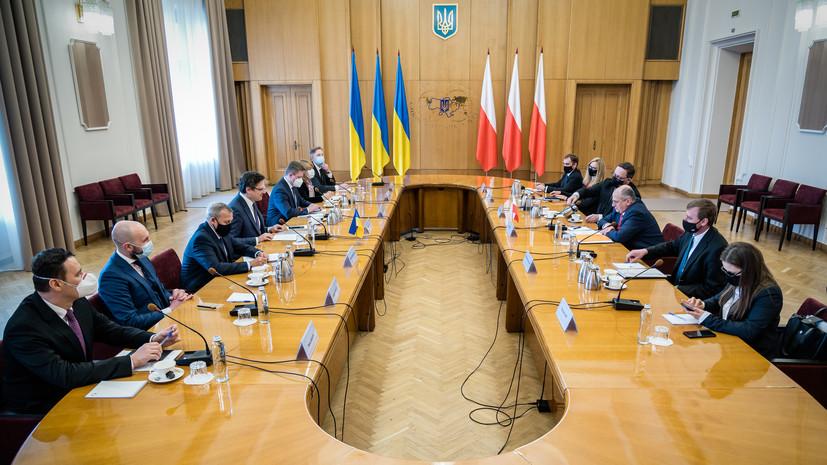 Главы МИД Польши и Украины провели встречу