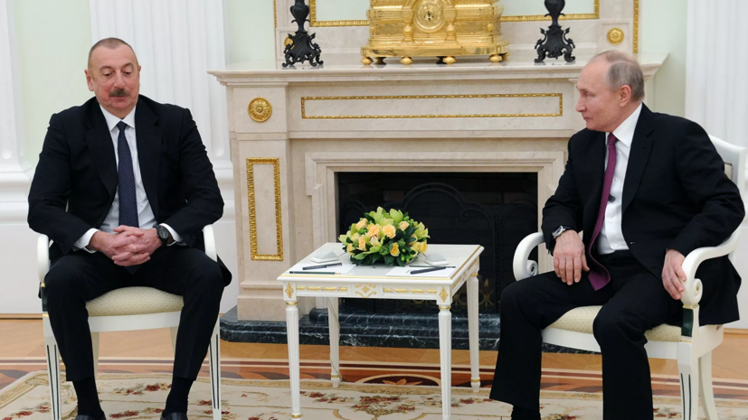 Президенты России и Азербайджана обсудили ситуацию вокруг Карабаха
