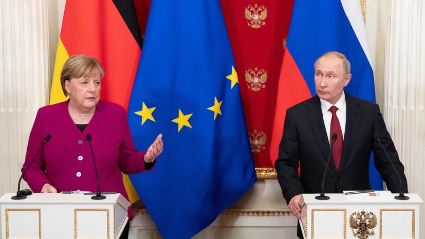 В Берлине сообщили детали переговоров Меркель и Путина