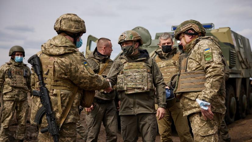 Зеленский убедился в обострении ситуации в Донбассе
