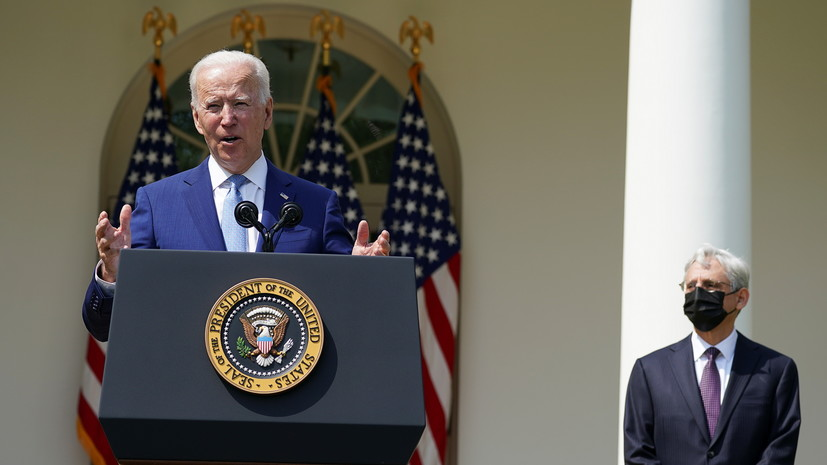 Байден заявил об «эпидемии» насилия с огнестрельным оружием в США