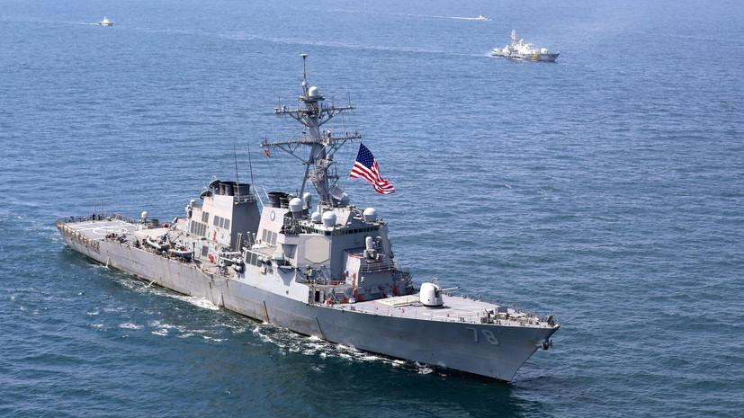 В России оценили сообщения о кораблях США в Черном море