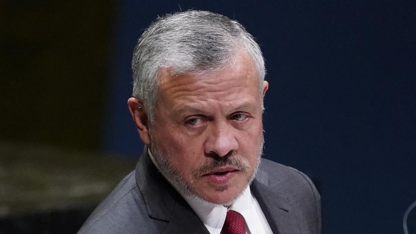 Блинкен выразил поддержку королю Иордании Абдалле II