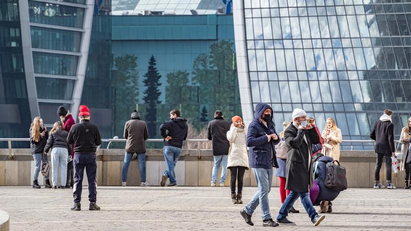 Синоптик предупредил о скачке атмосферного давления в Москве
