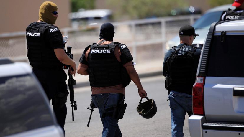 CBS News: один человек погиб при стрельбе в штате Техас