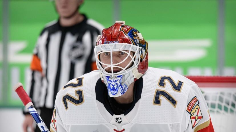 Бобровский: я снова чувствую комфорт, и теперь могу фокусироваться только на хоккее