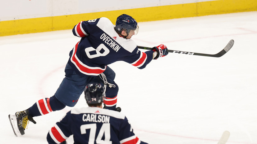 Овечкин сократил отставание от Дионна в списке лучших снайперов НХЛ до пяти шайб