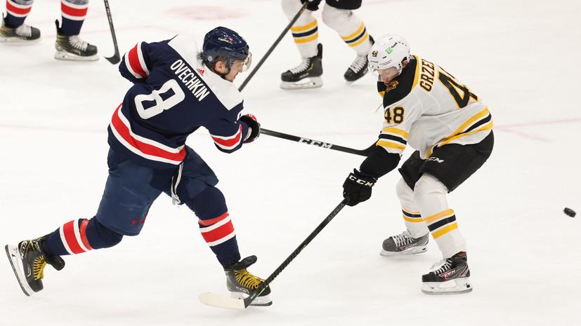 Овечкин стал четвёртым игроком в истории НХЛ, забросившим 20 шайб в 16 сезонах со старта карьеры