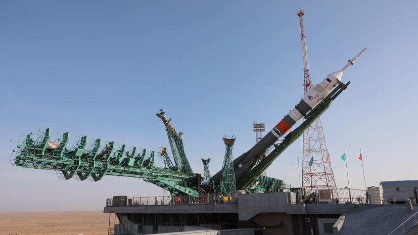 606ffbc0ae5ac902ec0ca61b Запуск корабля «Ю.А. Гагарин» к МКС