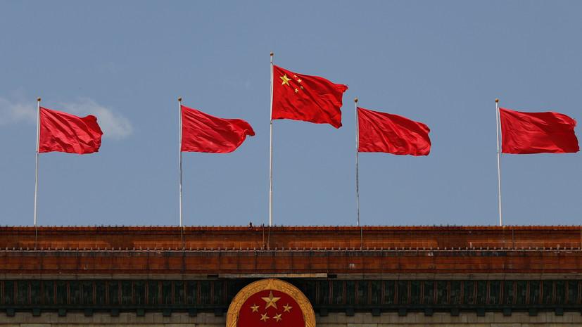 Китай готовит ответные меры на санкции США