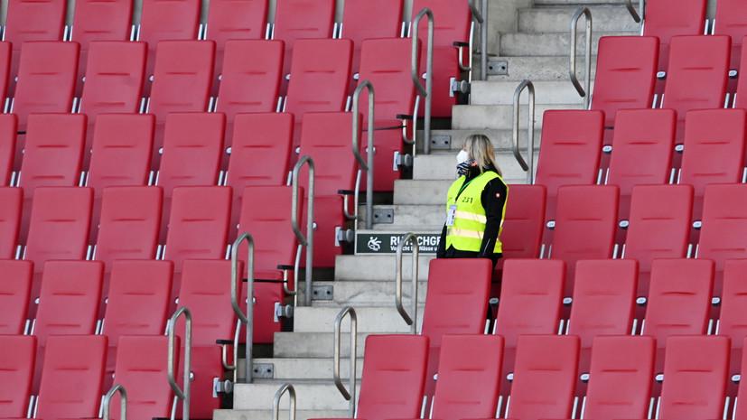 В Италии сообщили, что не готовы гарантировать присутствие болельщиков на матчах Евро-2020