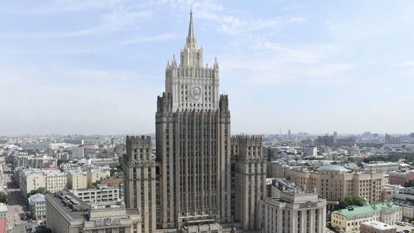 МИД России оценил слова Зеленского по вопросу членства Украины в НАТО