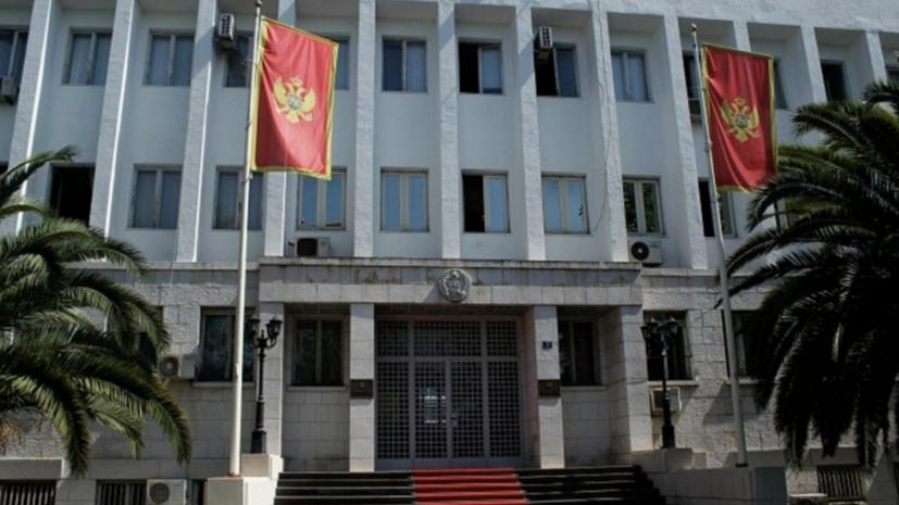 «Антироссийская риторика — ошибочный подход»: глава МИД Черногории — о внешнеполитических приоритетах и диалоге с РФ