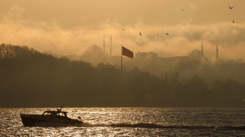 NTV: США уведомили Турцию о проходе двух своих кораблей через Босфор