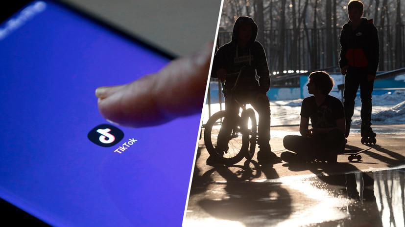 «Рушатся жизни детей»: чем опасна сексуализация несовершеннолетних в интернете