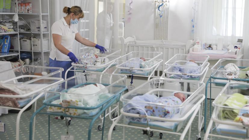 Суррогатное материнство: сколько стоит ребёнок