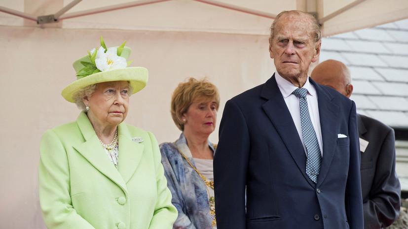 Макрон выразил соболезнования Елизавете II после смерти её супруга