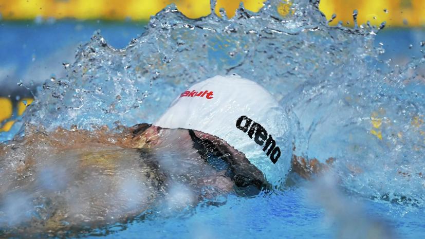 Объявлен состав сборной России по плаванию на ОИ-2020