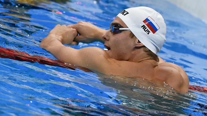 Морозов пропустит чемпионат Европы по плаванию передОлимпиадой