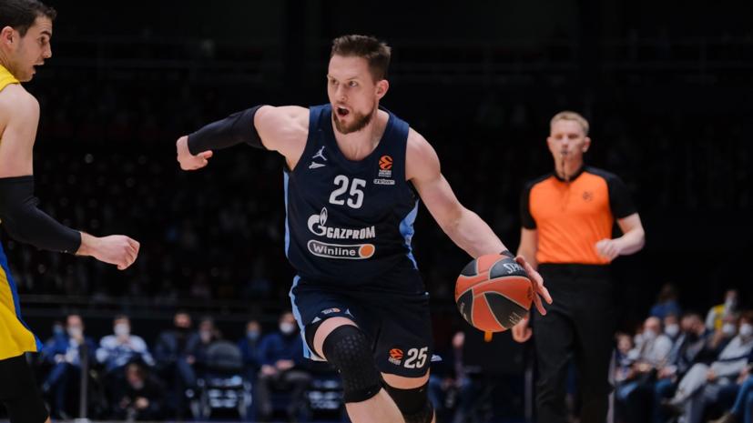 «Зенит» победил «Маккаби» в матче баскетбольной Евролиги