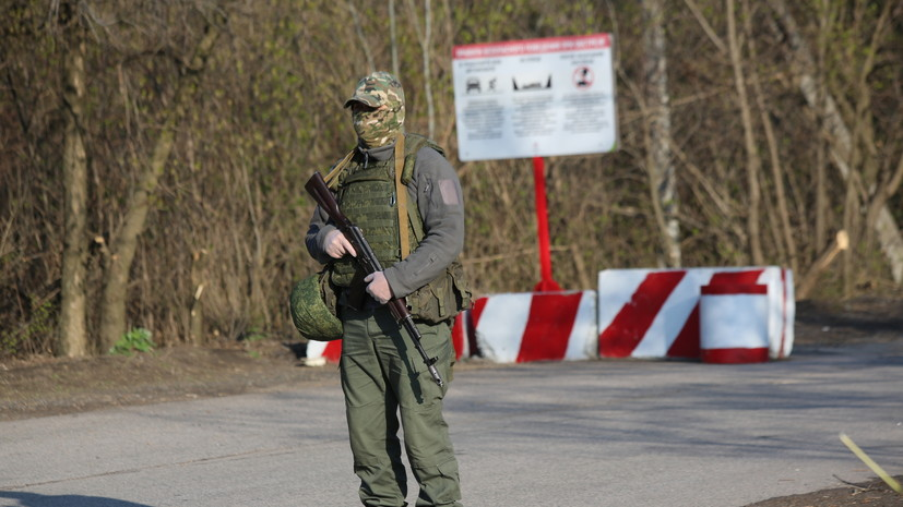 В ДНР сообщили об обстреле посёлка Ленинское