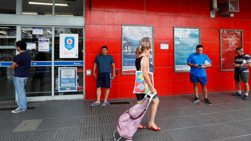 За сутки в Аргентине зафиксировали более 24 тысяч случаев COVID-19